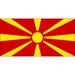 Vereinslogo Mazedonien U 21