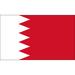 Vereinslogo Bahrain U 21