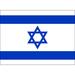 Vereinslogo Israel U 18