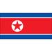 Vereinslogo Nordkorea U 20