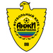 Club logo Anzhi Makhachkala
