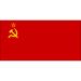 Vereinslogo UdSSR U 21