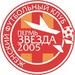 Swesda 2005 Perm