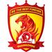 Vereinslogo Guangzhou Evergrande FC