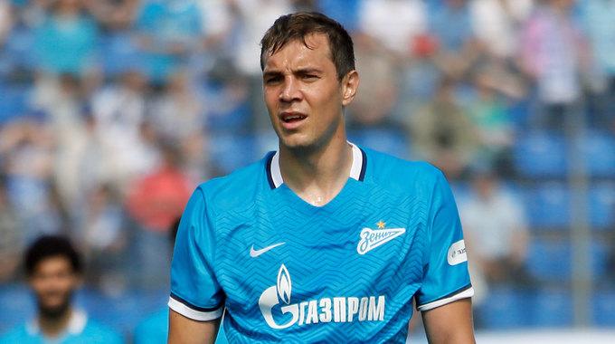 Profilbild von Artem Dschjuba